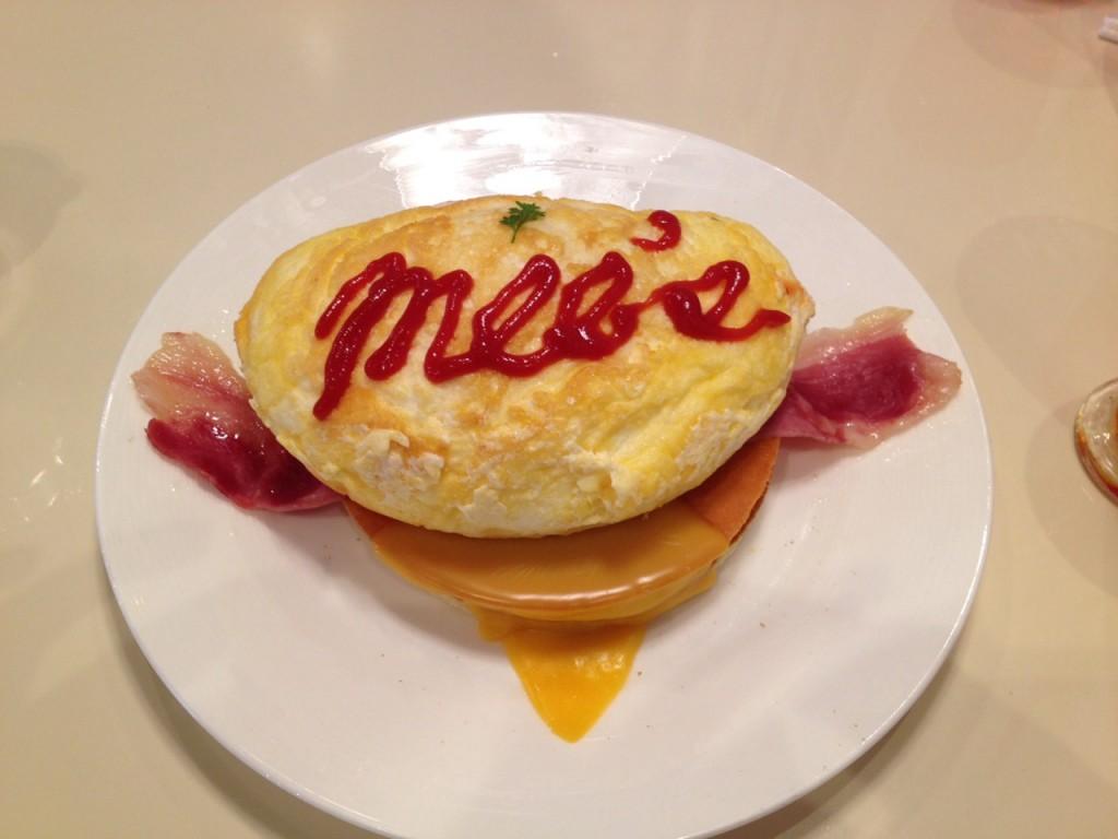 meets pancake2